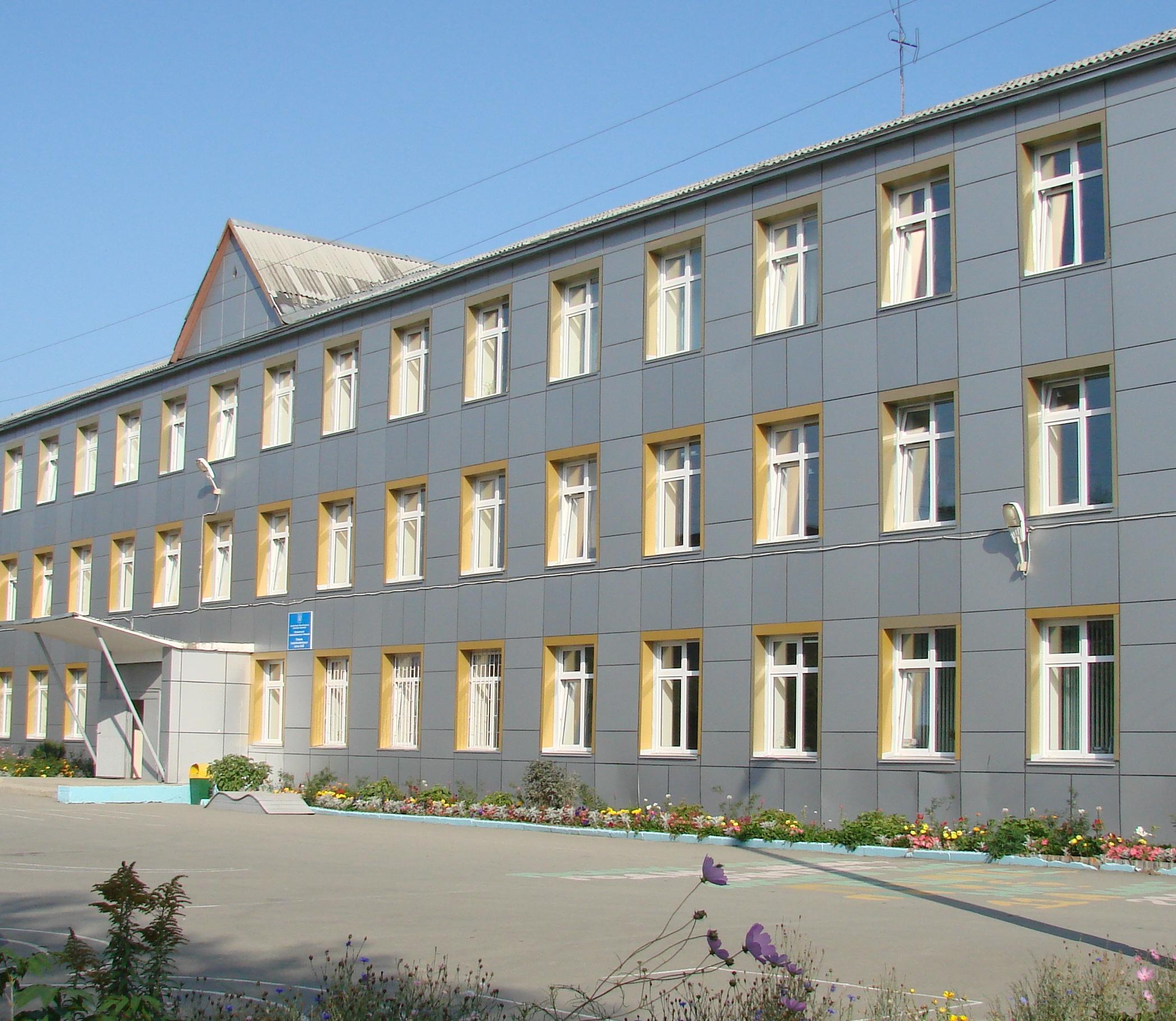 Изображение школы